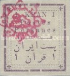 [Not Issued Stamps Handstamp Overprinted, Typ ANN6]