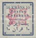 [Not Issued Stamps Handstamp Overprinted, Typ ANN8]