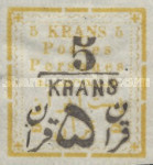 [Not Issued Stamp Surcharged, Typ ANO]
