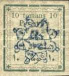 [Not Issued Stamps Handstamp Overprinted in Blue, Typ ANP]