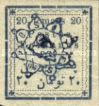 [Not Issued Stamps Handstamp Overprinted in Blue, Typ ANP1]