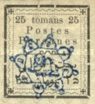 [Not Issued Stamps Handstamp Overprinted in Blue, Typ ANP2]