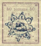 [Not Issued Stamps Handstamp Overprinted in Blue, Typ ANP3]