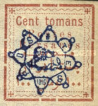 [Not Issued Stamps Handstamp Overprinted in Blue, Typ ANP4]