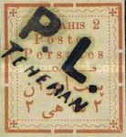 [Not Issued Stamp Overprinted