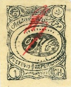 [Meshed Provisional Issue - Initials of Postmaster Victor Castaigne, type ANS]