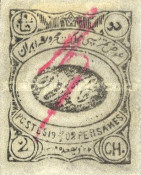 [Meshed Provisional Issue - Initials of Postmaster Victor Castaigne, type ANS1]