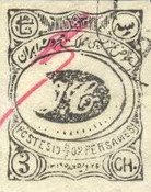 [Meshed Provisional Issue - Initials of Postmaster Victor Castaigne, type ANS2]