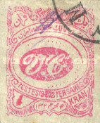 [Meshed Provisional Issue - Initials of Postmaster Victor Castaigne, type ANS6]