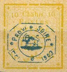 [Not Issued Stamps Overprinted, Typ ANT3]