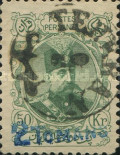 [No. Handstamp Surcharged, Typ ANZ]