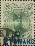 [No. Handstamp Surcharged in Persian & French, Typ AOB]