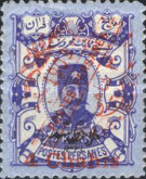 [Stamps of 1894 Overprinted in Different Colors, Typ AOE]