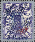 [Stamps of 1894 Overprinted in Different Colors, Typ AOE3]