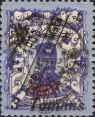 [Stamps of 1894 Overprinted in Different Colors, Typ AOE6]