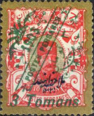 [Stamps of 1894 Overprinted in Different Colors, Typ AOE8]