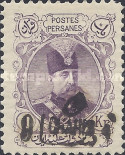 [Stamps of 1903 Surcharged, Typ AOP]