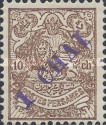 [Stamps of 1903 Surcharged, Typ AOS]
