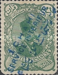 [Stamps of 1899 Surcharged & Overprinted