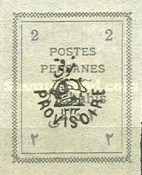 [Postage Stamps for Tabriz - Not Issued Stamps Handstamped, Typ AOW1]