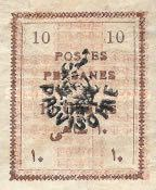 [Postage Stamps for Tabriz - Not Issued Stamps Handstamped, Typ AOW4]