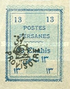 [Postage Stamps for Tabriz - Not Issued Stamps Handstamped, Typ AOW5]