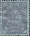 [Coat of Arms of Persia - Dull Blue Paper, Typ AOX1]