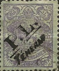 [Stamps of 1907 Overprinted