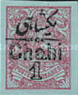 [Mohammad Ali Shah Stamps of 1908 Surcharged, Typ APE3]