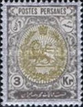 [Coat of Arms, Typ APF10]