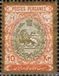 [Coat of Arms, Typ APF13]