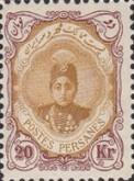 [Ahmad Shah Qajar, Typ APG19]
