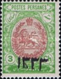 [Stamps of 1909 Overprinted ١٣٣٣, Typ AQM2]
