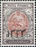 [Stamps of 1909 Overprinted ١٣٣٣, Typ AQM4]