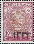 [Stamps of 1909 Overprinted ١٣٣٣, Typ AQM5]
