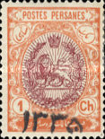 [Stamp of 1911 Overprinted, Typ ARC]