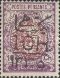 [Stamps of 1909 Surcharged, Typ ARD2]