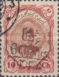 [Stamps of 1911 Surcharged, Typ ARK]