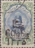 [Stamps of 1911 Surcharged, Typ ARK1]