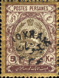 [Stamps of 1909 Surcharged, Typ ARN1]