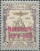 [Stamps of 1915 Overprinted, Typ ARP1]