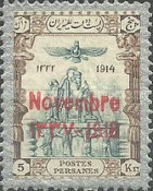 [Stamps of 1915 Overprinted, Typ ARP2]
