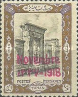 [Stamps of 1915 Overprinted, Typ ARP3]