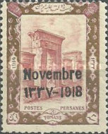[Stamps of 1915 Overprinted, Typ ARP5]