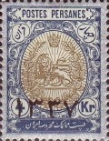 [Stamps of 1909 Overprinted, Typ ARR2]