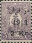 [Stamp of 1889 Surcharged, Typ ASB]