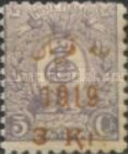 [Stamp of 1889 Surcharged, Typ ASB1]