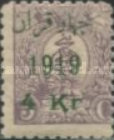 [Stamp of 1889 Surcharged, Typ ASB2]