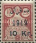 [Stamps of 1891 Surcharged, Typ ASB4]