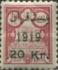 [Stamps of 1891 Surcharged, Typ ASB5]